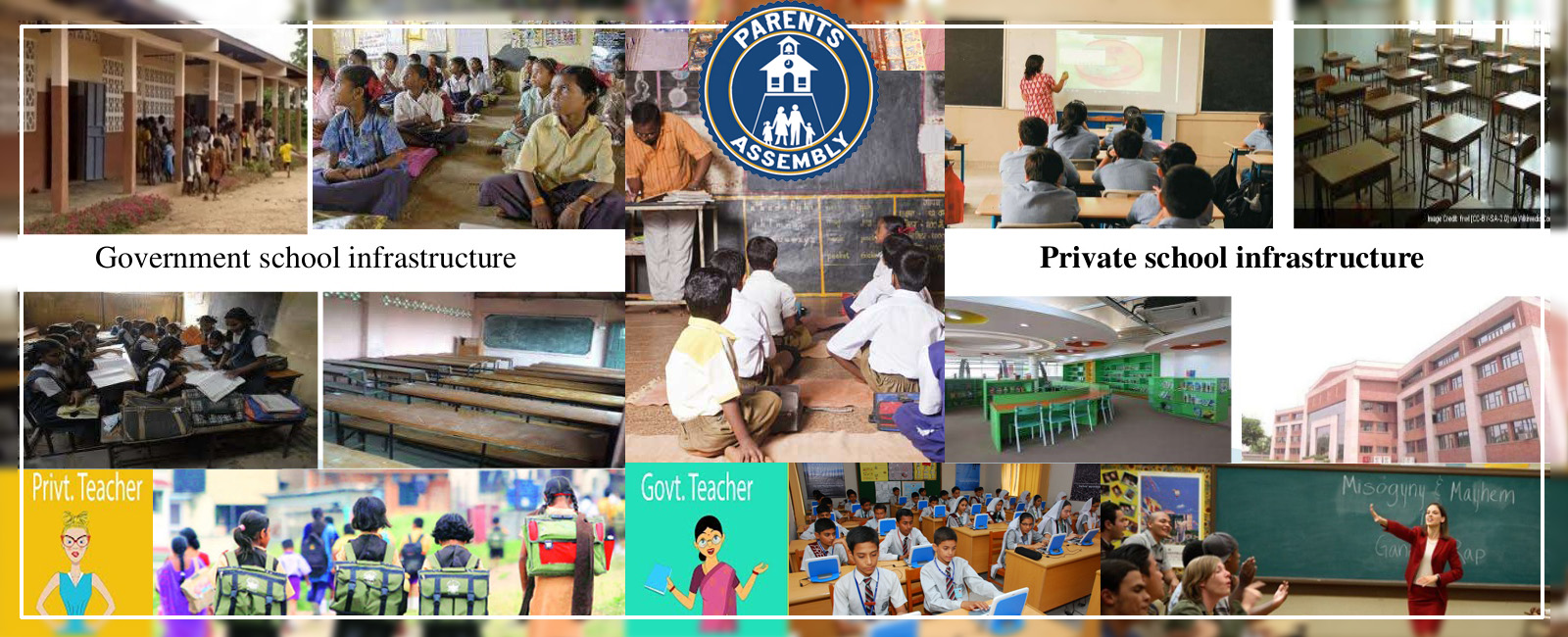 government-school-vs-private-school